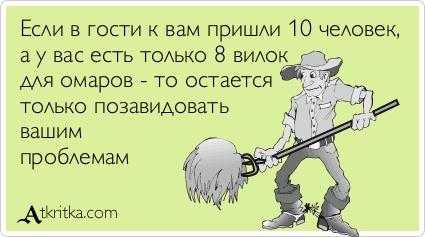 atkritka_1348041983_310