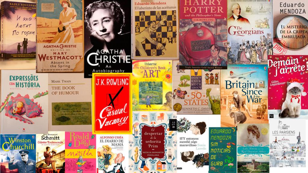 Все или почти все книги, прочитанные за 2013 год