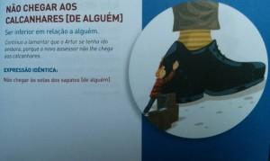 В португальской версии не достают до пятки