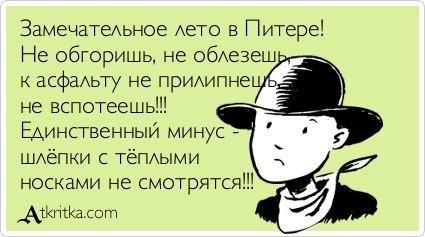 _yumor_yapfiles.ru