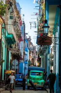 Вы тоже хотите поехать на Кубу?