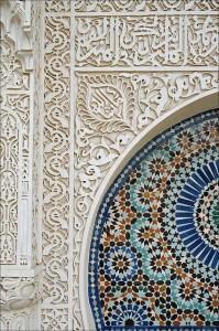 Часть стены Альгамбры