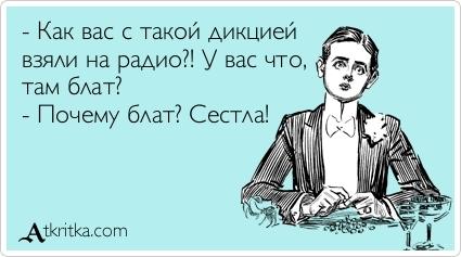 atkritka_1341355379_758