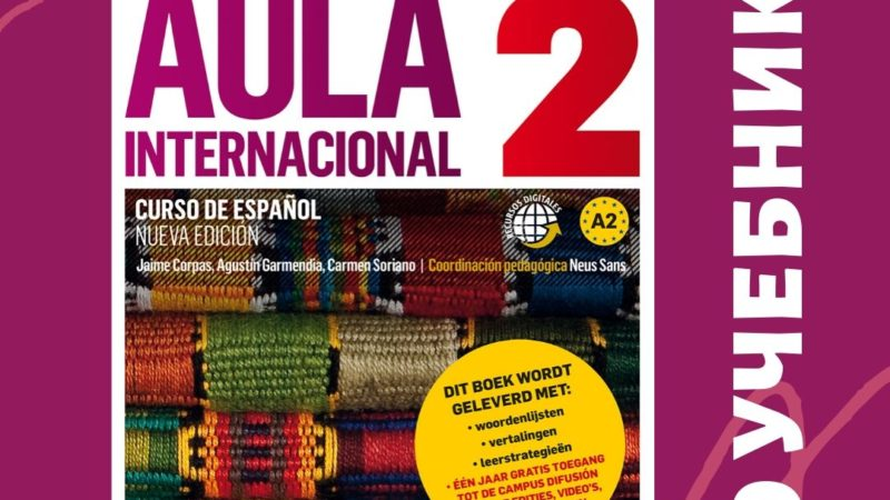 Курс по испанскому учебнику Aula 2. Проходим вместе!