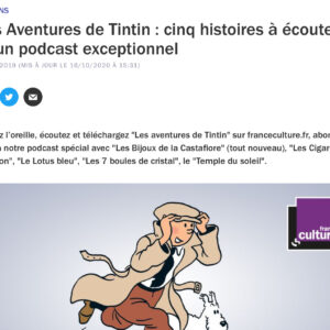 Комиксы про Тинтина на аудио